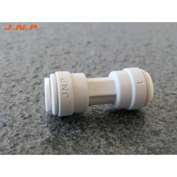 2) I-JJ Type - PP Quick Connect Fitting
