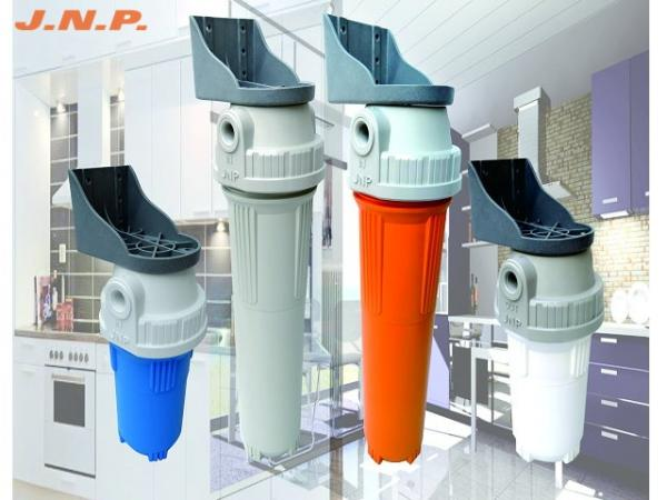 Water Guard Commercial water purifier