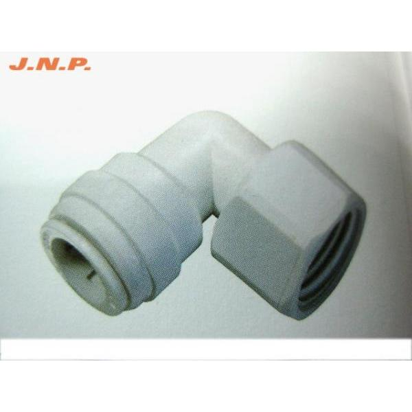 16) IL-JN Type - PP Inner Thread Quick Fitting
