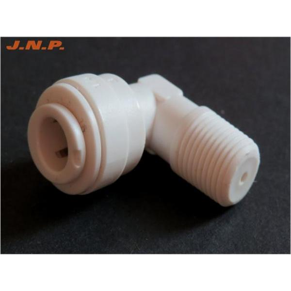 Check Valve Quick Fitting series