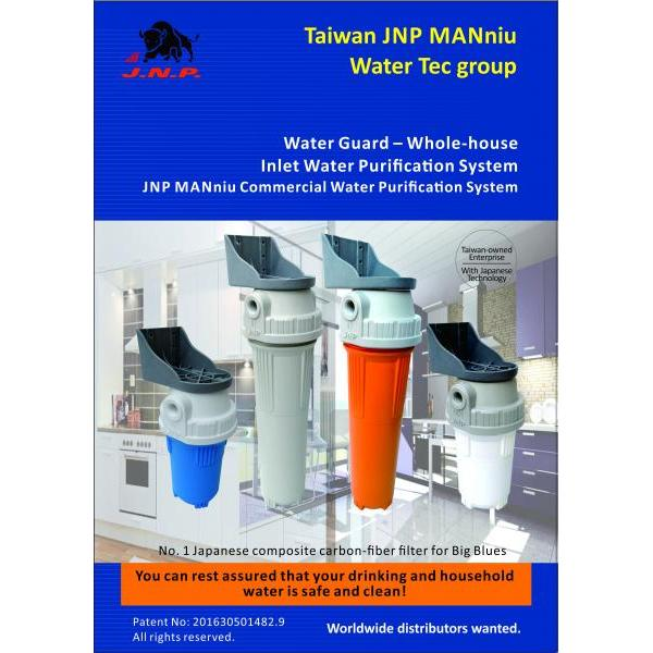 JNP Water Guard system